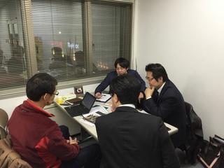 2月9日会議.JPG
