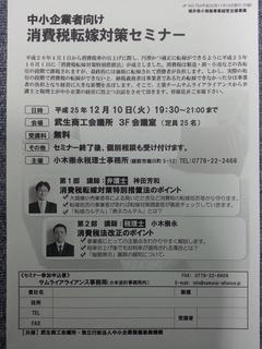 20131119_111552.JPG